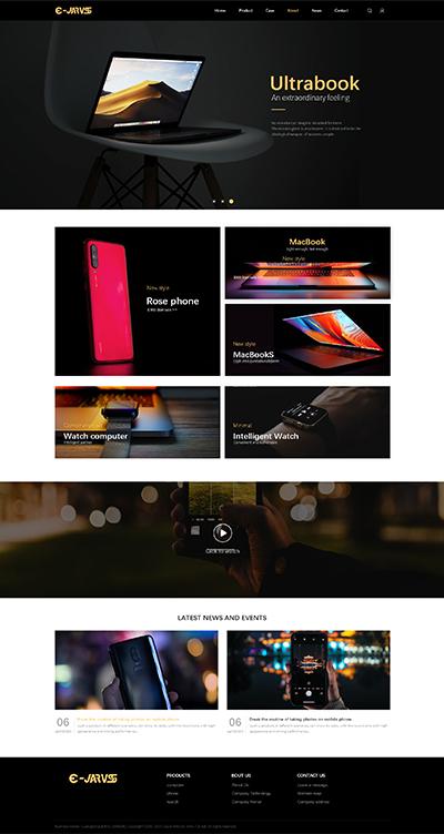 电子数码外贸网站模板