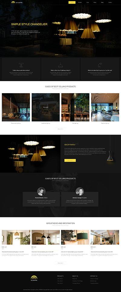 灯饰外贸网站模板