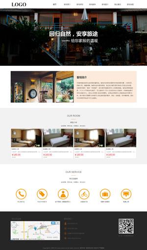 中式酒店精美模板_中式酒店H5网站模板