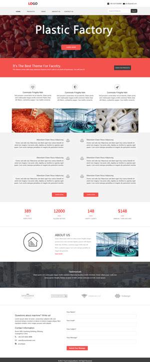 外贸精美模板_外贸H5网站模板