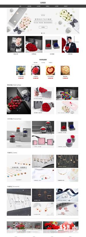 鲜花精美模板_鲜花H5网站模板