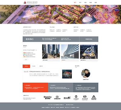 建筑精美模板_建筑H5网站模板