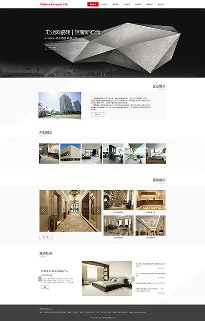 瓷砖建材精美模板_瓷砖建材H5网站模板