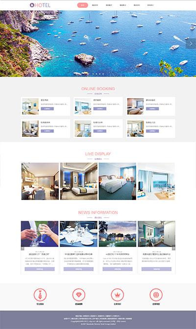 酒店精美模板_酒店H5网站模板