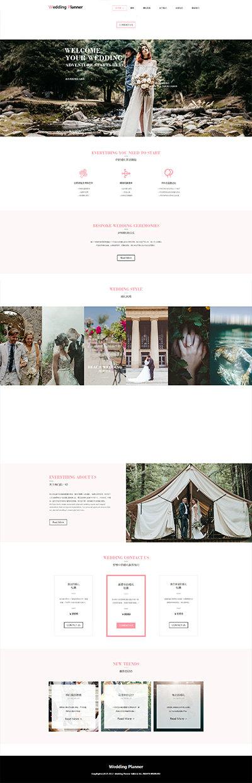 婚礼策划精美模板_婚礼策划H5网站模板