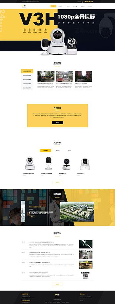 电子监控精美模板_电子监控H5网站模板
