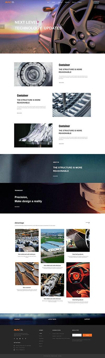 工业机械外贸网站模板