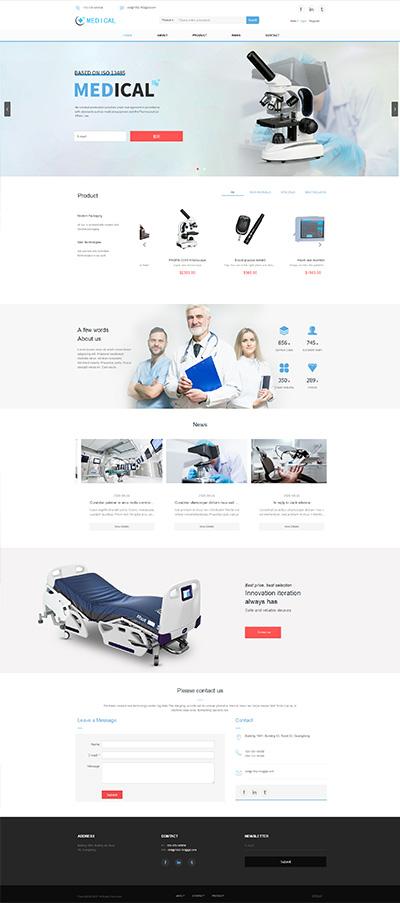 医疗器械外贸网站模板