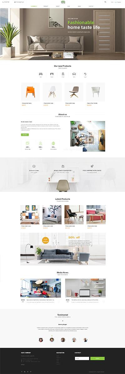 家私家具外贸网站模板