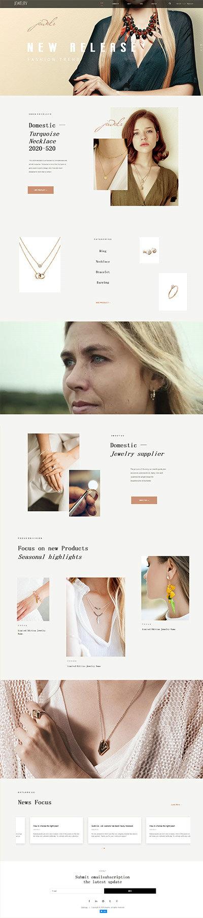 饰品外贸网站模板