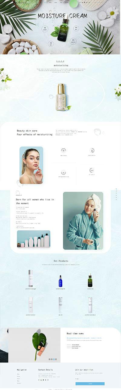 美容护肤外贸网站模板